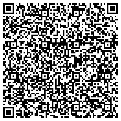 QR-код с контактной информацией организации ООО Смолевичский завод железобетонных изделий