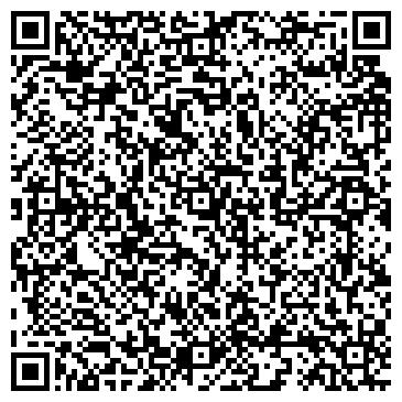QR-код с контактной информацией организации ООО УралТрос