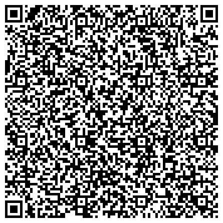 QR-код с контактной информацией организации ЕГОРЬЕВСКАЯ ЭЛЕКТРОСЕТЬ МУП КХ