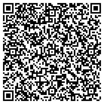QR-код с контактной информацией организации Safari studio