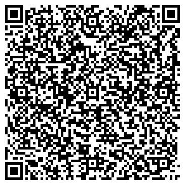 """QR-код с контактной информацией организации ООО Хостел """"Drive"""""""