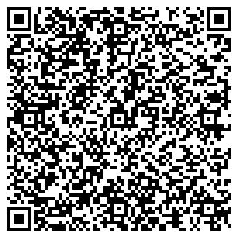 QR-код с контактной информацией организации ООО Лайм - Тур