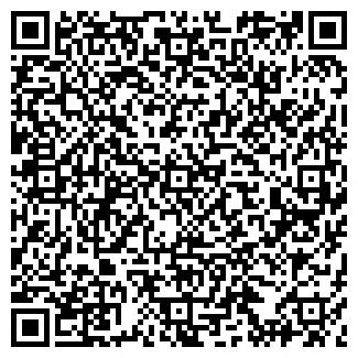 QR-код с контактной информацией организации НЕДВИЖИМОСТЬ ТД