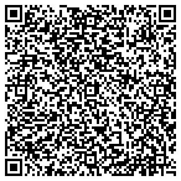 """QR-код с контактной информацией организации ТОО """"Учебно-экспертный центр"""""""