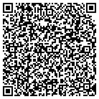 QR-код с контактной информацией организации ТОО Destinations.kz