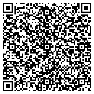 QR-код с контактной информацией организации ООО ГЕРАТ