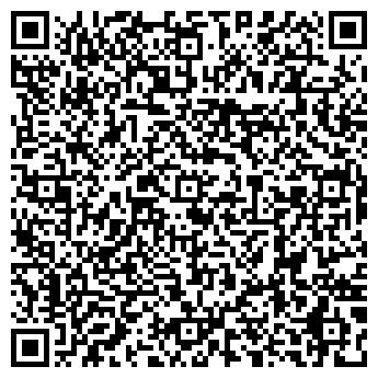 QR-код с контактной информацией организации ООО Эмпреса
