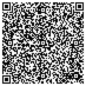 """QR-код с контактной информацией организации Тренажерный зал """"Платформа"""""""