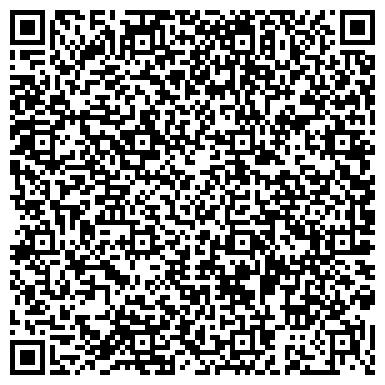 QR-код с контактной информацией организации ООО ЖЕЛЕЗНОДОРОЖНОЕ РЕМОНТНО-СТРОИТЕЛЬНОЕ ПРЕДПРИЯТИЕ