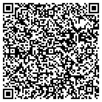 QR-код с контактной информацией организации ООО МАГНИТ-ПРОФИ
