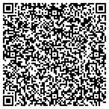 QR-код с контактной информацией организации ООО ВЕЗИтакси