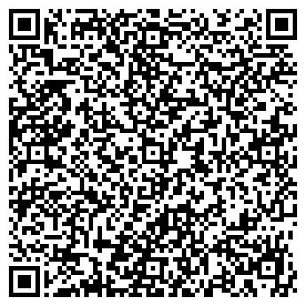QR-код с контактной информацией организации ОСНОВАНИЕ МОСТОВ