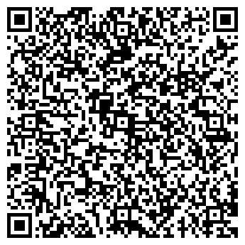 QR-код с контактной информацией организации ООО СТАРБУРГ-МОДУЛЬ