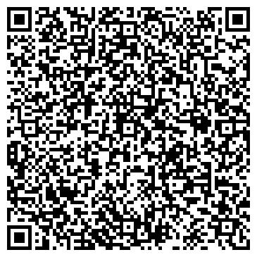 QR-код с контактной информацией организации РЕМОНТНО-МЕХАНИЧЕСКИЙ ЗАВОД ЗАО