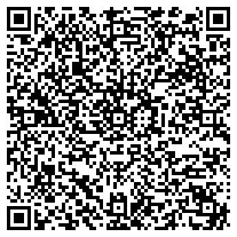 QR-код с контактной информацией организации ООО СТРОЙ ГАРАНТ