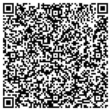 """QR-код с контактной информацией организации Фотостудия """"Fotoleaf"""""""