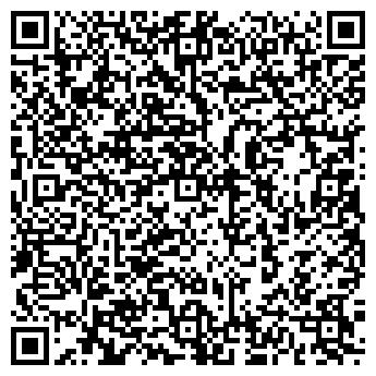 QR-код с контактной информацией организации СТРОЙМОНТАЖИЗОЛЯЦИЯ, ООО