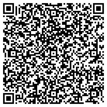 QR-код с контактной информацией организации ООО СТРОЙРЕКОНСТРУКЦИЯ