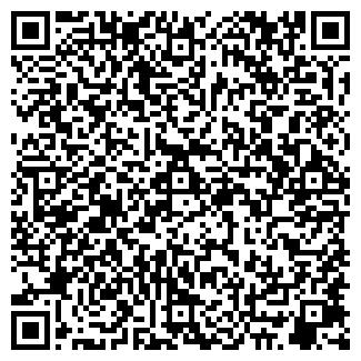 QR-код с контактной информацией организации ФГУК ПРОФИ