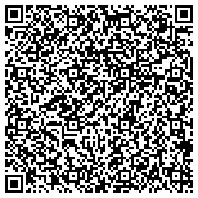 QR-код с контактной информацией организации ТОО R.T.Universal Group
