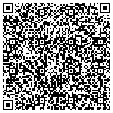 QR-код с контактной информацией организации МОТОВИЛИХИНСКОГО РАЙОНА УПРАВЛЕНИЕ ЗАНЯТОСТИ НАСЕЛЕНИЯ Г. ПЕРМИ