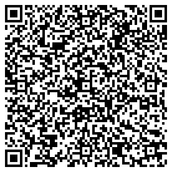 """QR-код с контактной информацией организации """"ELF-Studio"""""""
