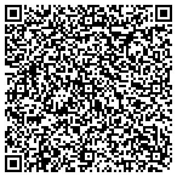 QR-код с контактной информацией организации Медали и Награды AS