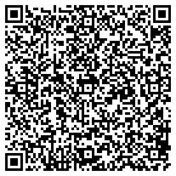 QR-код с контактной информацией организации СТРОЙВЕНТМОНТАЖ, ООО