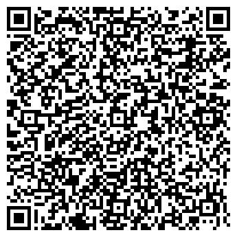 QR-код с контактной информацией организации ООО СТРОЙРЕМКОМПЛЕКТ