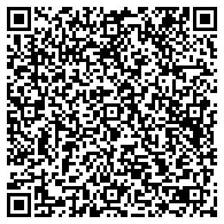 QR-код с контактной информацией организации ГЕРОКС, ООО