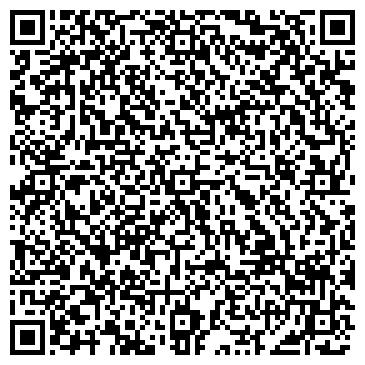 QR-код с контактной информацией организации ООО Чайна Групс