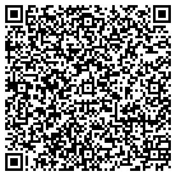 QR-код с контактной информацией организации СТРОЙИНДУСТРИЯ, ЗАО