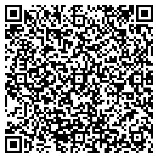 QR-код с контактной информацией организации Индивидуальный предприниматель ИП Аширов