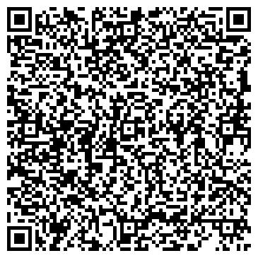 QR-код с контактной информацией организации ООО Бизнес-регистр