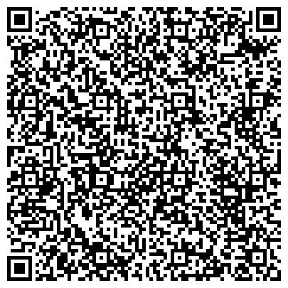 QR-код с контактной информацией организации РЕСПУБЛИКАНСКАЯ ТЕЛЕРАДИОКОРПОРАЦИЯ КАЗАХСТАН ЗАО СКО ФИЛИАЛ