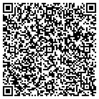 QR-код с контактной информацией организации ГП ОВРУЧСКИЙ ЩЕБЗАВОД
