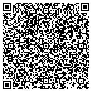 QR-код с контактной информацией организации ЧОУ Академия развития