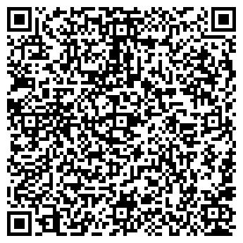 QR-код с контактной информацией организации LTD Altymade Travel