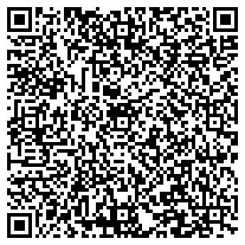 QR-код с контактной информацией организации ОО Най Сад