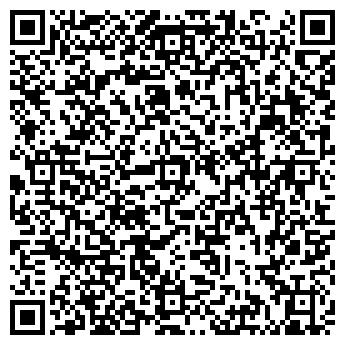 QR-код с контактной информацией организации Посредник