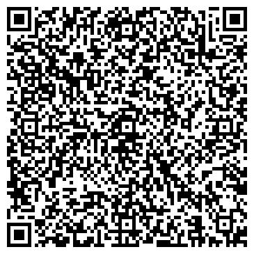 """QR-код с контактной информацией организации ИП Такси """"Помор"""""""