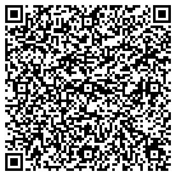 QR-код с контактной информацией организации Воир