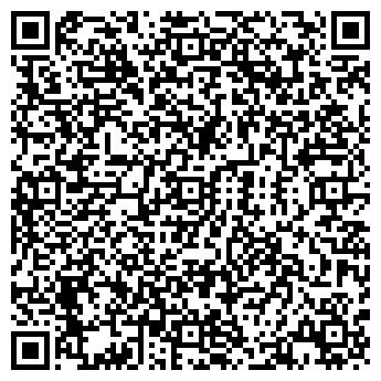 QR-код с контактной информацией организации ООО СТАНДАРТ