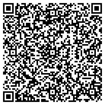 QR-код с контактной информацией организации ТОО Арлифт