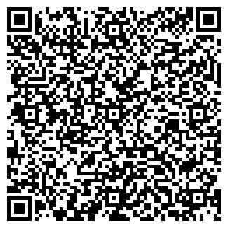 QR-код с контактной информацией организации ЧП НАДИЯ