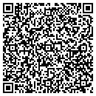 QR-код с контактной информацией организации РЕТС ТОО