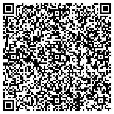 QR-код с контактной информацией организации ООО Флай