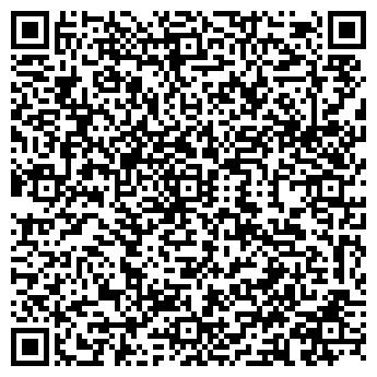 QR-код с контактной информацией организации ООО ВОЗВЯГЕЛЬ
