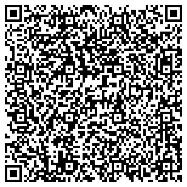 QR-код с контактной информацией организации ОАО НОВОГРАД-ВОЛЫНСКИЙ РЕМОНТНО-МЕХАНИЧЕСКИЙ ЗАВОД