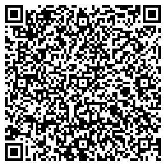 QR-код с контактной информацией организации ООО ВЕРЕС